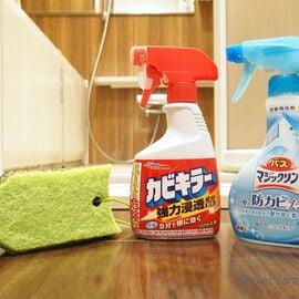 お風呂掃除の洗剤おすすめ10選|汚れタイプ別に選んで掃除上手に!