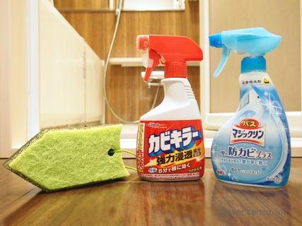 お風呂掃除道具