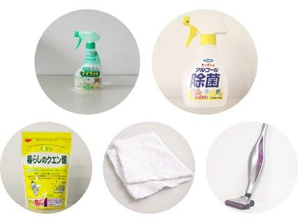 フローリング掃除に使う道具