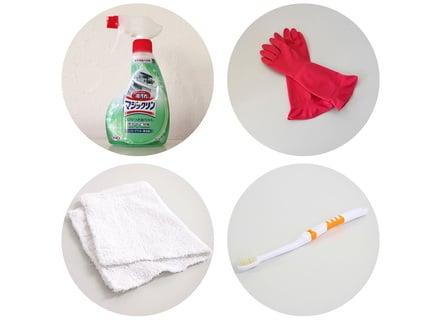 レンジフードの掃除道具