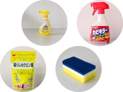 お風呂掃除に使う道具