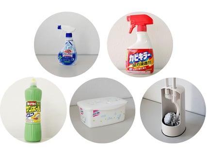 トイレ掃除に使う道具