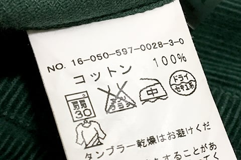 コットン100% 綿 洗濯表示 コーデュロイ