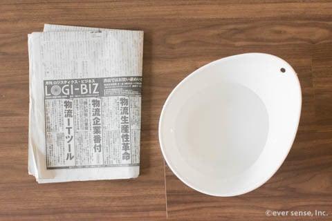 新聞紙と洗面器