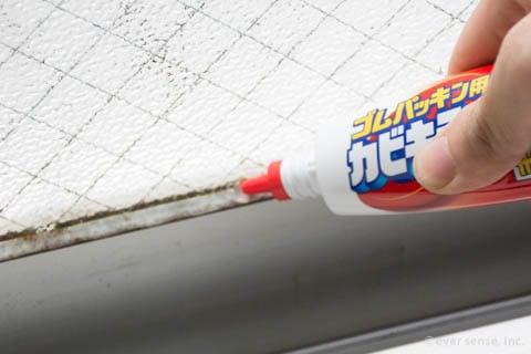 カビキラーを窓のゴムパッキンに塗る