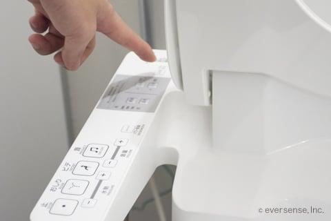 ウォシュレット掃除ボタン