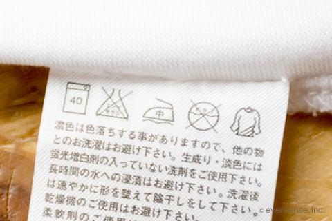 水洗いできる洗濯表示