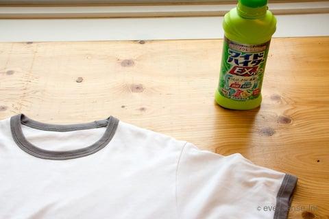 Tシャツとワイドハイター