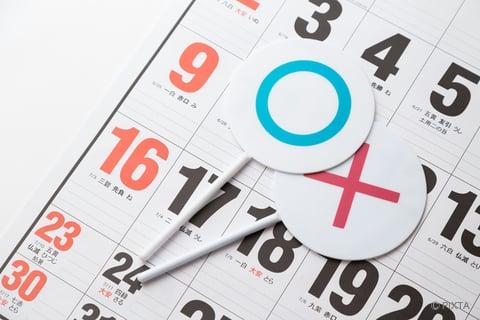 カレンダー 時期 頻度