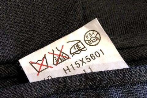 スラックスの洗濯表示