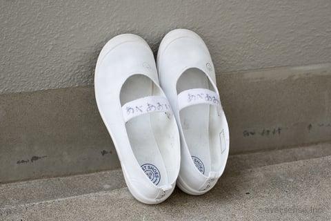 オキシクリーンで靴洗い