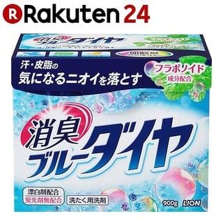 洗濯洗剤 おすすめ 人気