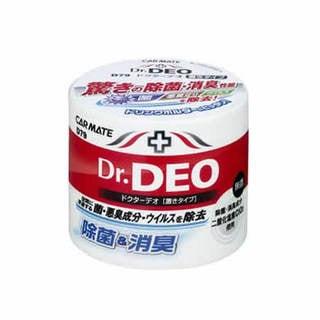 ドクターデオ