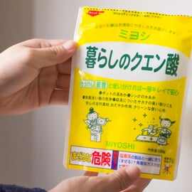クエン酸で洗濯!柔軟剤代わりになるの?手洗いもできる?