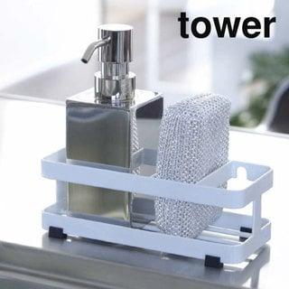 tower スポンジ&ボトルホルダー