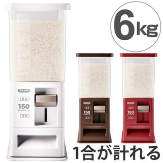 計量米びつ 6kg型
