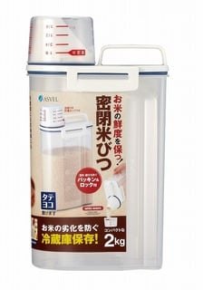 unix ware 密閉米びつ 2kg