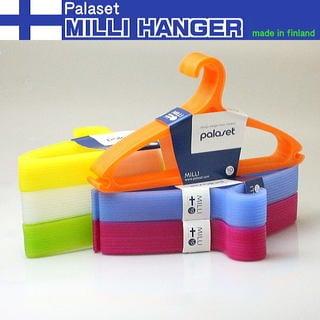 MILLI ハンガー 10本セット