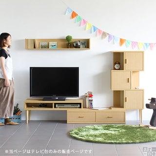 コーナーテレビ台 T-003