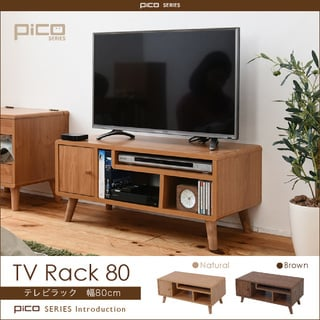 Pico series TV Rack W800