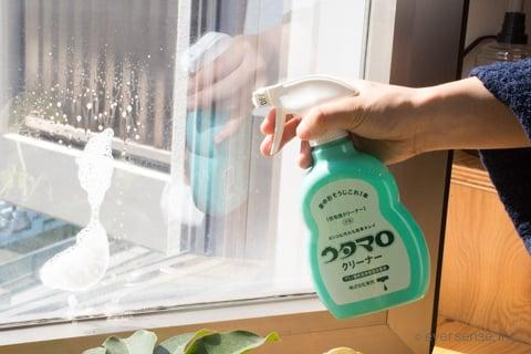ウタマロクリーナーで窓掃除