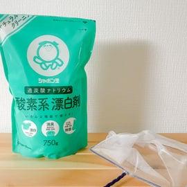 酸素系漂白剤で洗濯槽を掃除するときの道具