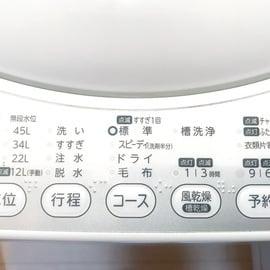 洗濯機のボタン 槽洗浄コース