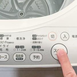 洗濯機の掃除|外側やふちの掃除の仕方は?洗濯槽の洗い方は?