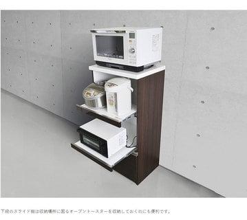 キッチン 家電 収納