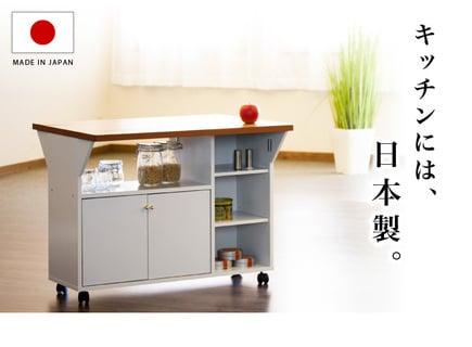 キッチン 収納 家電