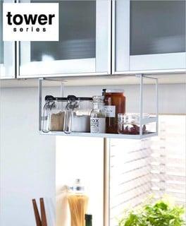 キッチン 吊り戸棚 収納