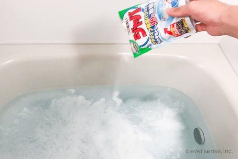 浴槽にジャバを入れる