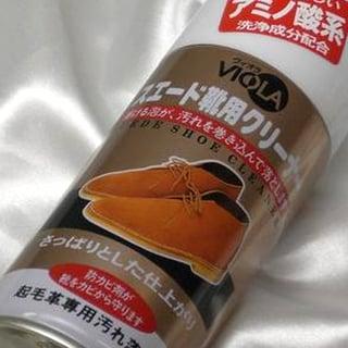 ヴィオラ スエード靴用クリーナー
