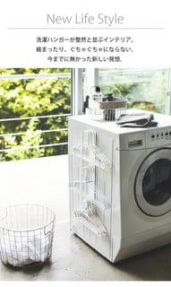 洗濯バサミ 収納
