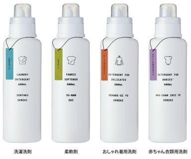 洗濯洗剤用ボトル