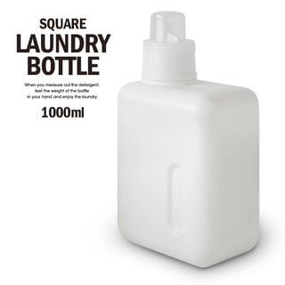 スクエア型ランドリーボトル