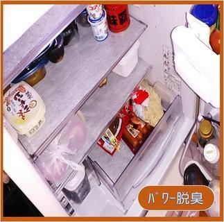 パワー脱臭加工 冷蔵庫シート
