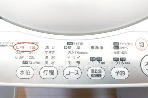 洗濯槽の掃除 ボタン