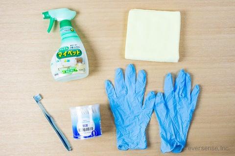 かんたんマイペットの掃除に使う道具