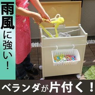 洗濯ハンガーボックス マンション ハンガー入れ
