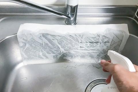 ステンレスシンクの水垢をクエン酸で落とす