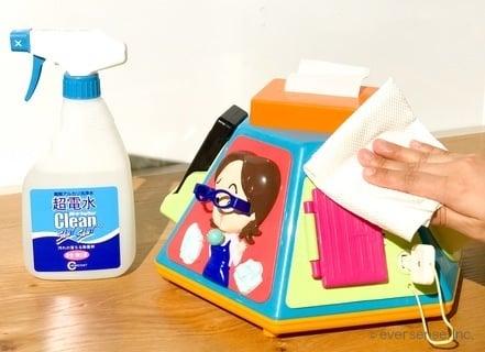 超電水でおもちゃの掃除