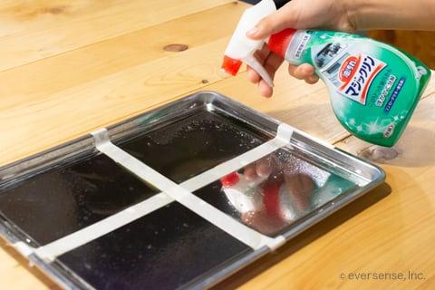 キッチンマジックリンの汚れ落ち
