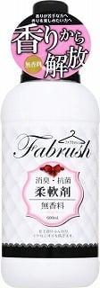 ファブラッシュ柔軟剤