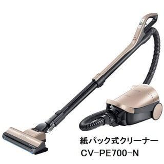 かるパック CV-PE700