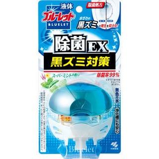 液体ブルーレットおくだけ 除菌EX スーパーミントの香り