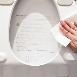 トイレ掃除のコツは毎日の拭き掃除?キレイを維持する工夫とは?