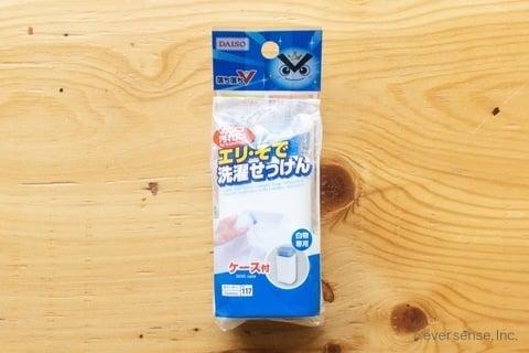ウタマロ石鹸 100均ケース パッケージ