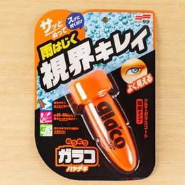 車の撥水コーティング剤『ガラコ』がシンクや水回りに便利って本当?