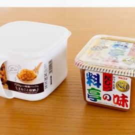 味噌の収納|ダイソーの100均味噌ストッカーは箱ごと収納できる